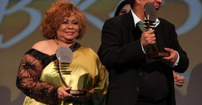 Prêmio da Música Popular Brasileira